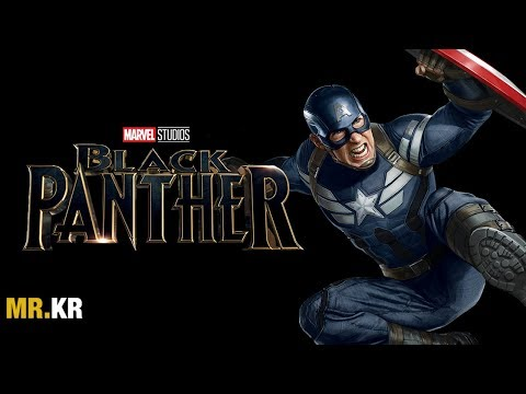 Captain America: The Winter Soldier - (Black Panther Style)