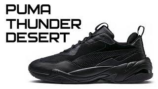 Обзор кроссовок Puma Thunder Desert