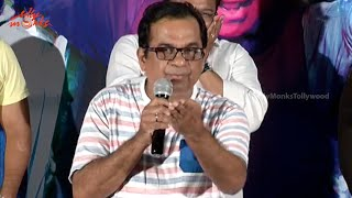 Brahmanandam Funny Speech @ Geethanjali Promo Song Launch