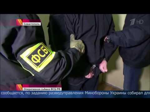 В Севастополе задержан бывший военнослужащий Черноморского флота, подозреваемый в шпионаже