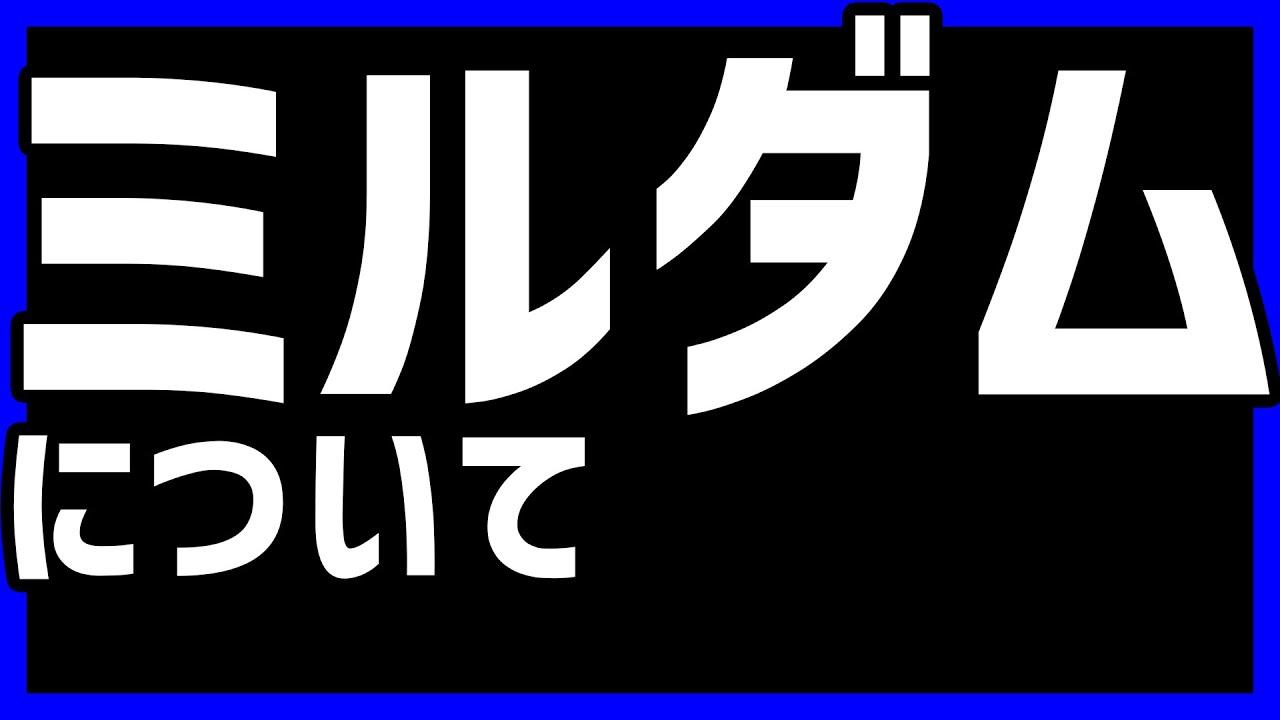 【絶対見て!】今後のライブについて大切なお知らせ#886【マリオカート8DX】