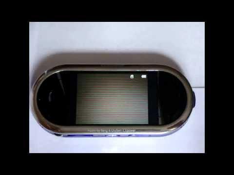 Taschenlampe bei Samsung M7600 Beat DJ? Hier die antwort!