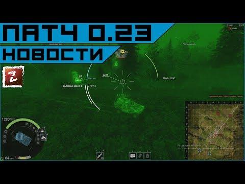 Armored Warfare. Патчноут 0.23. Новые режимы, карта, АП леопардов...
