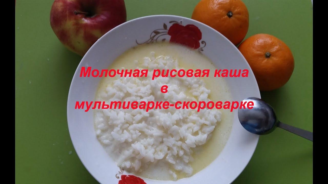 рецепты суп с фрикадельками в мультиварке redmond rmc-m4504