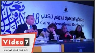 سعد الدين الهلالى: