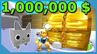 OVER 1,000,000 COINS!! ROBLOX PET SIMULATOR