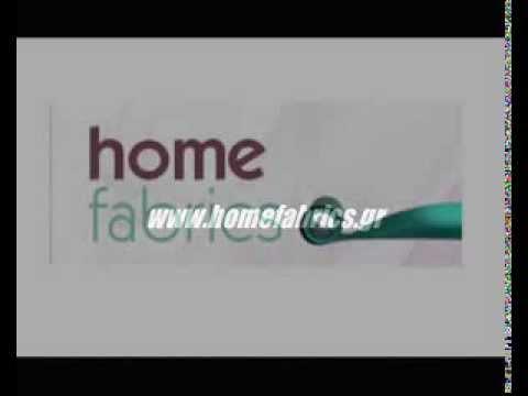 Υφάσματα επιπλώσεων Κουρτίνες  Ταπετσαρίες Homefabrics Upholstery Fabric