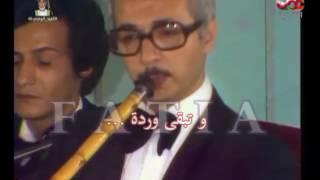 لا تقل لي ضاع  حبي من يدي __ وردة الجزائرية