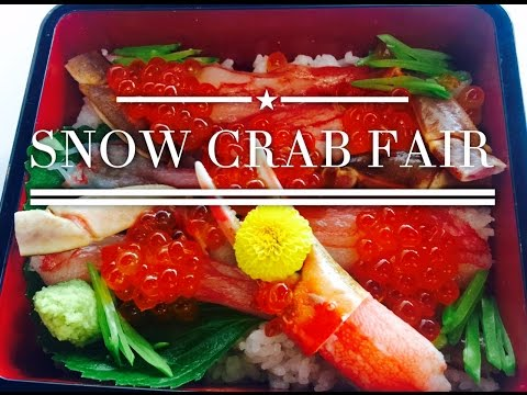 Snow Crab Fair at Bamboo Lounge Japanese Restaurant Paranaque by HourPhilippines.com