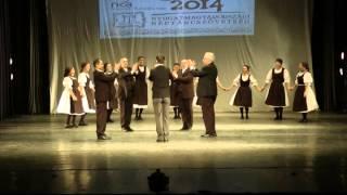 Senior Néptáncegyüttes Körmend Antal László- Vasi táncok In memoriam Pesovár Ernő Thumbnail