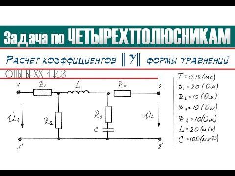 Правила приeма в Мурманский государственный технический