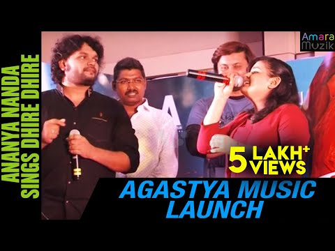 Ananya Nanda sings Dhire Dhire at Agastya Music Launch | Indian Idol Junior winner