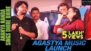 Ananya Nanda sings Dhire Dhire at Agastya Music Launch | Indian Idol Junior winner