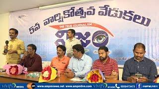Nijam Telugu Magazine's 5th An…