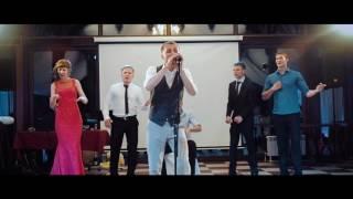 Музыкальный номер на свадьбе ведущий Опарин Евгений