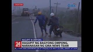 Hagupit ng Bagyong Ompong, naranasan ng GMA News Team