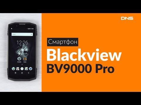 Распаковка смартфона BlackView BV9000 Pro / Unboxing BlackView BV9000 Pro