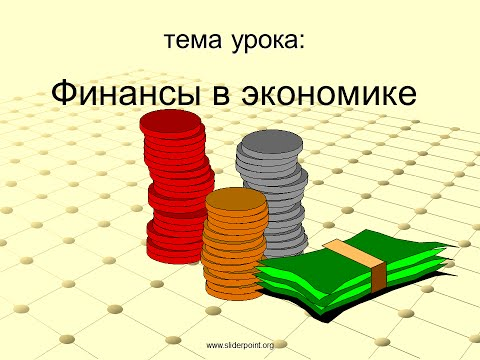 Дополнительные услуги банка для физических лиц - «Банк