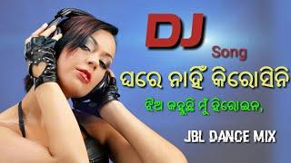 Ghare Nahi Kirasini Dance Remix DJ Appu in DJ Song.
