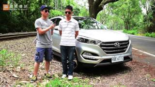 Hyundai All-New Tucson試駕影片