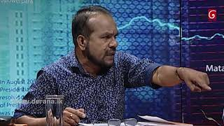 Wada Pitiya - 2018.07.03 Thumbnail