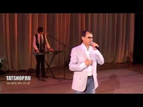 Ризван Хәкимов «Безнең гомер» (татарская песня) Р.Хакимов