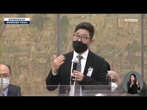 네이버웹툰, 카카오페이지 대표 국정감사 하이라이트 (10/1)