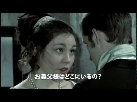 【新・フランケンシュタイン】予告編