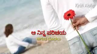 ಆ ನಿನ್ನ ಪರಿಚಯ || The great story of sodabuddi - Kannada new love what's up status