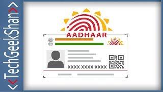 Reprint Your Original Aadhaar Online | Postal Delivery