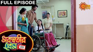 Saraswatir Prem - Full Episode | 11 April 2021 | Sun Bangla TV Serial | Bengali Serial