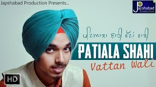 Patiala Shahi Vattan Wali | Learn Best Patiala Shahi Vattan wali Pagg with Commentary
