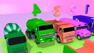 Мультики про машинки для малышей | новые песенки 2020 | развивающие и обучающие мультики для малышей