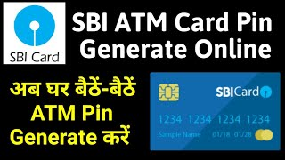 How to Generate SBI ATM card Pin Online | ATM Pin Generate and Change Online
