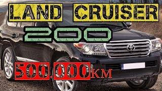 Как убить Land Cruiser 200 за 500000км (Ремонтируем дизельный Крузер)