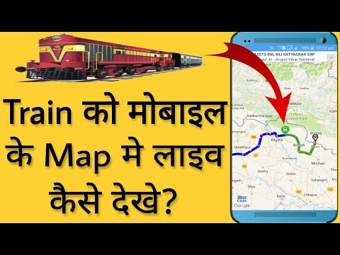 How To See Live Trains On Map[In Android]