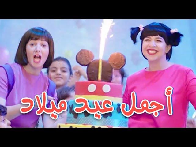 تحميل اغنية عيد الميلاد لحمادة هلال mp3