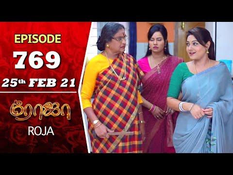 ROJA Serial | Episode 769 | 25th Feb 2021 | Priyanka | Sibbu Suryan | Saregama TV Shows