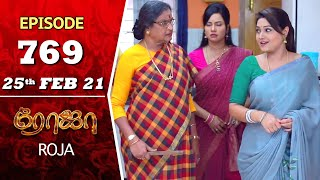 ROJA Serial | Episode 769 | 25th Feb 2021 | Priyanka | Sibbu Suryan | Saregama TV Shows