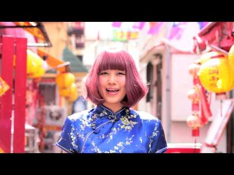 ぽわん-MV「でゅんでゅんTHEわーるど」