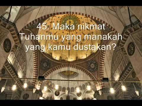 Download Lagu Surah AR-RAHMAN _ Bacaan Imam Besar Masjidil Haram (IPH's video collections)