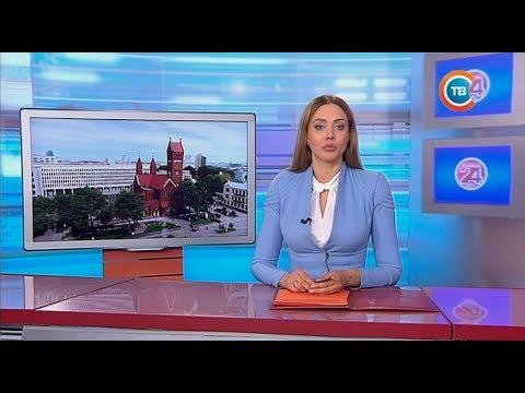 """Новости """"24 часа"""" за 13.30 09.09.2017"""
