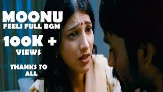 3 movie Feeling full BGM