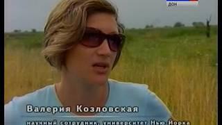 видео Историко-археологический музей-заповедник