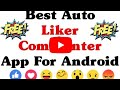 Best Auto Liker App For Android Users - Best Auto Reaction app - Best Auto Commenter 2019