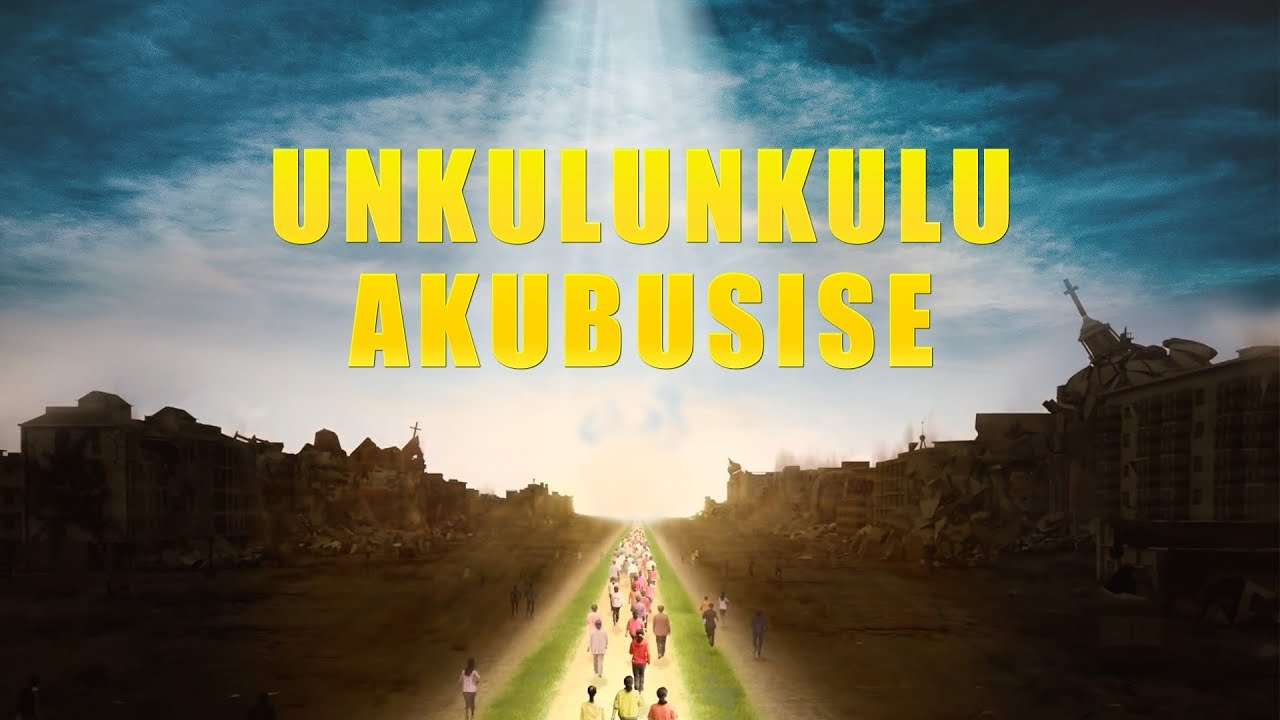 "Gospel Movie ""UNKULUNKULU AKUBUSISE"" Worship God and Receive His Protection (Zulu Subtitles)"