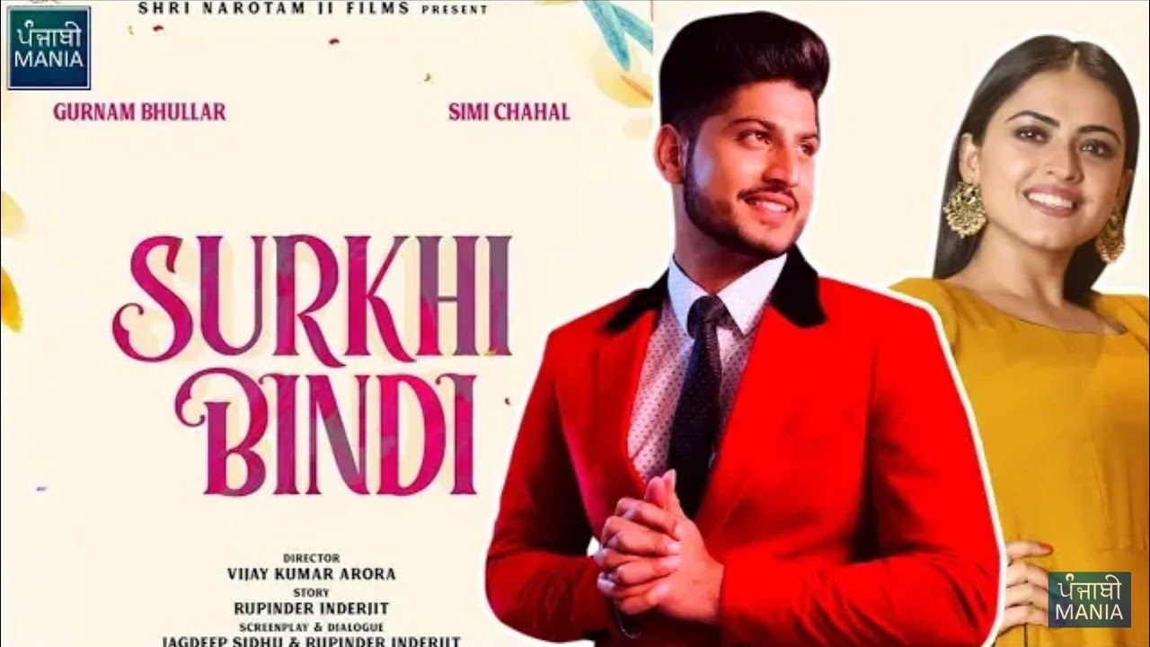 Surkhi Bindi Full Movie | Ammy Virk | Gurnam Bhullar | New Punjabi Movies 2019 Full Movie | Aaho !!