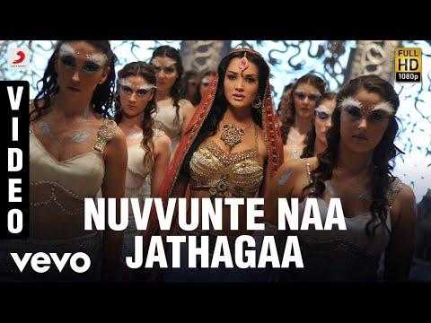 I - Manoharudu - Nuvvunte Naa Jathagaa Video | Vikram, Amy Jackson | A.R. Rahman