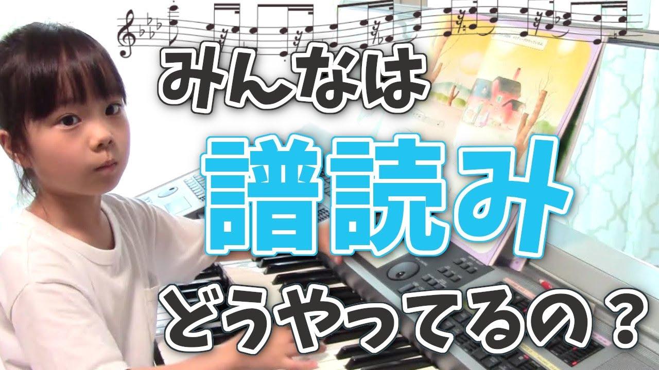 【初公開】7歳のリアル譜読み/エレクトーン演奏