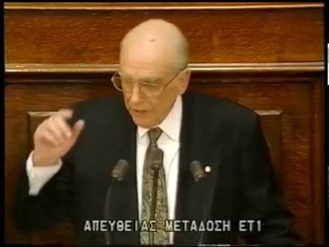 ΑΝΔΡΕΑΣ ΠΑΠΑΝΔΡΕΟΥ ΕΙΣΑΓΩΓΙΚΗ ΟΜΙΛΙΑ ΠΡΟΤ. ΜΟΜΦΗΣ 1992 2ο ΜΕΡΟΣ